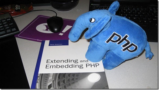 peluche-php